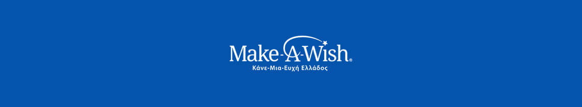 make a wish logo header image