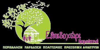 Ελπιδοχώρι logo