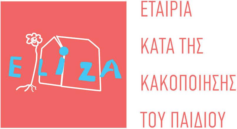 ΕΛΙΖΑ logo
