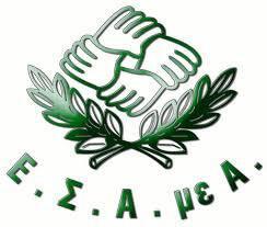 Ε.Σ.Α.μεΑ logo