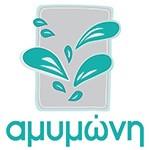 Αμυμώνη logo
