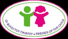 Οι Φιλοι του Παιδιού, λογότυπο