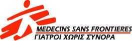Γιατροί Χωρίς Σύνορα logo
