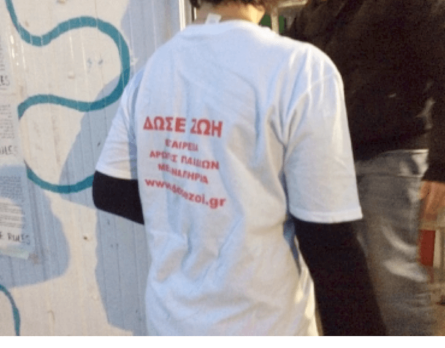 dosezoi.gr εθελόντρια σε δράση που βοηθάει παιδιά με αναπηρία και άλλους συνανθρώπους που έχουν ανάγκη  | YouBeHero