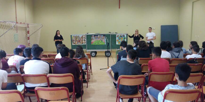 Ένωση Κυριών Δράμας - Σπίτι Ανοιχτής Φιλοξενίας_dlu.gr πρόγραμμα του mobile school σε κοινωνικά αποκλεισμένες ομάδες| YouBeHero