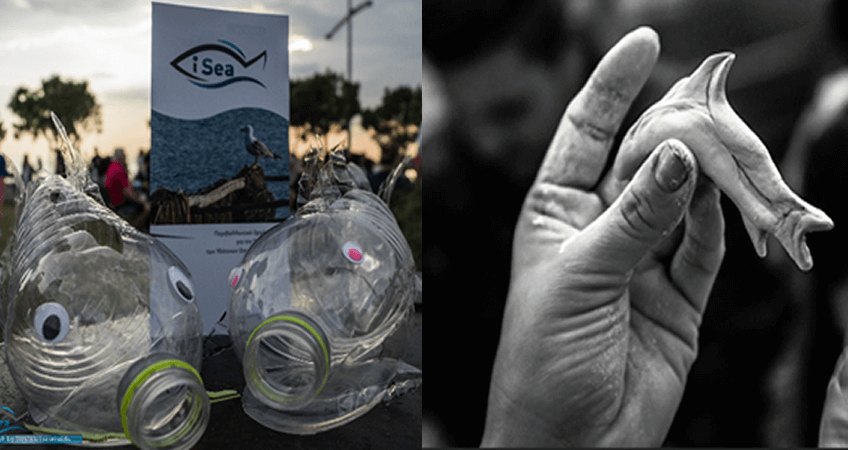 isea.com.gr δράσεις πλαστικά μπουκάλια παραλία | YouBeHero