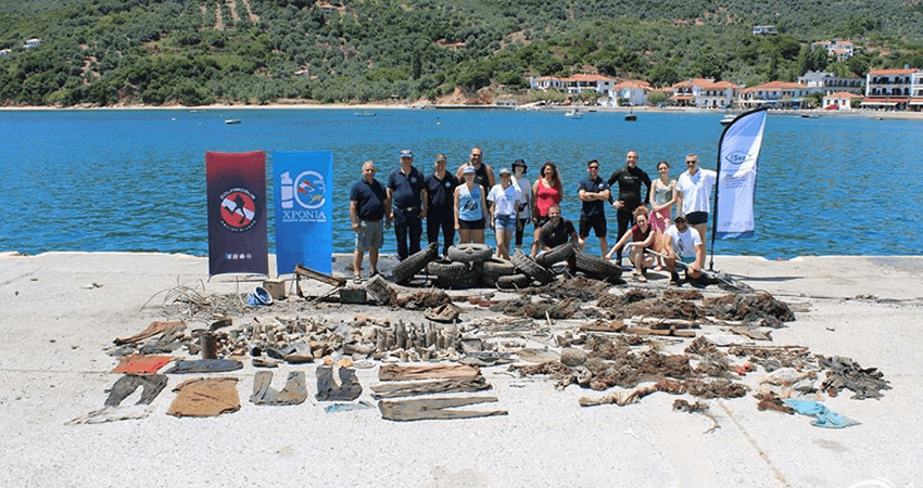 isea.com.gr πολλά αντικείμενα από τον πάτο του λιμανιού καθαρισμός | YouBeHero