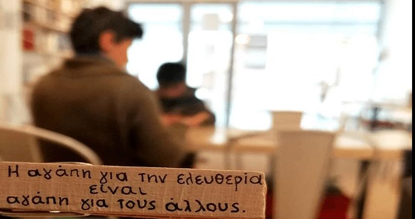 katheti.gr η αγάπη για την ελευθερία είναι αγάπη για τους άλλους  | YouBeHero