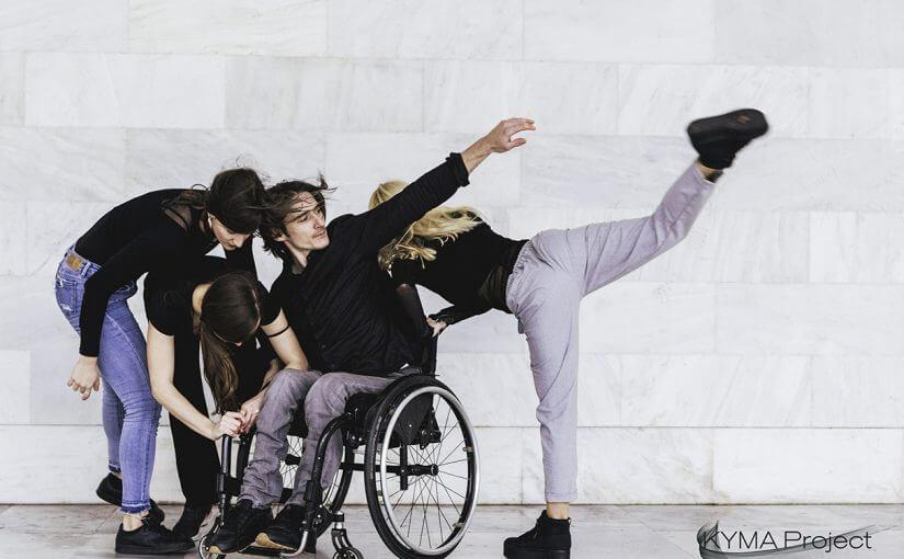 kymaproject χορός νέα παιδιά ειδικό αμαξίδιο | YouBeHero