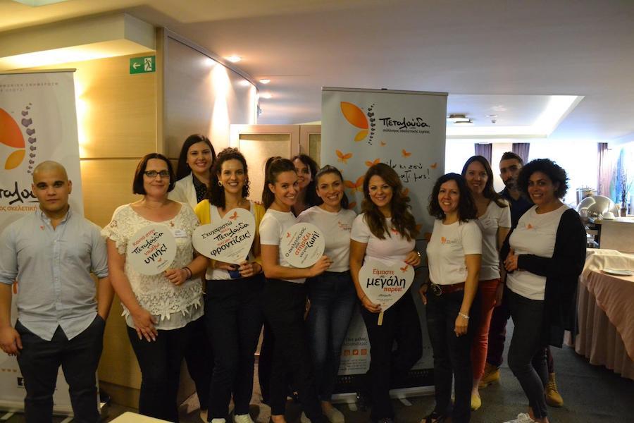 osteocare.gr Σύλλογος Πεταλούδα, δράση του συλλόγου σε ξενοδοχείο για συμβουλές και δωρεάν εξετάσεις  | YouBeHero