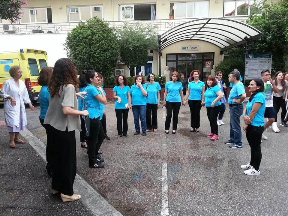 Pnoi agapis νοσοκομείο άγιος Σάββας, ασθενείς και εθελοντές χορεύουν στο προαύλιο  YouBeHero