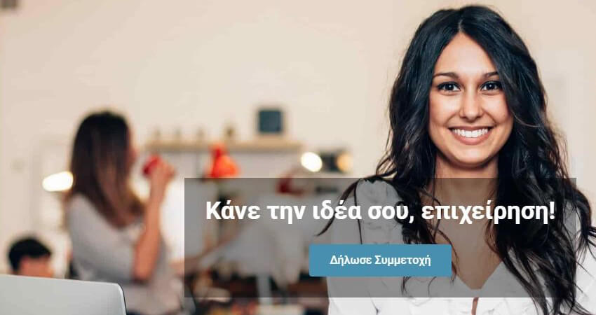 business-coaching-center-PRAKSIS-YouBeHero