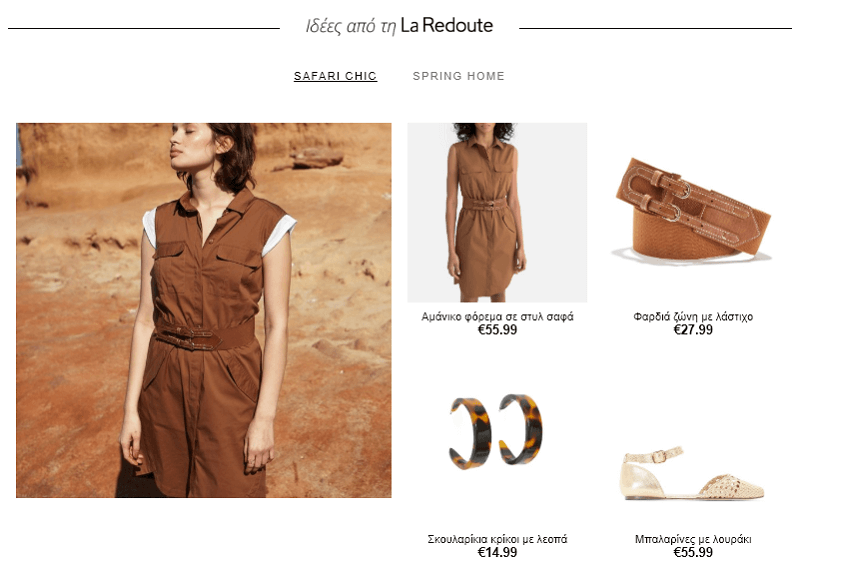 Ιδέες απο την laredout.gr, αμάνικο φόρεμα, φαρδιά ζώνη με λάστιχο, σκουλαρίκια κρίκοι και μπαλαρίνες με λουράκια | YouBeHero