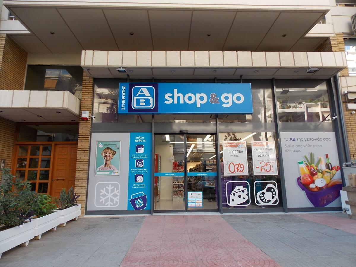 Είσοδος Καταστήματος Συνεργάτη Shop&Go του ΑΒ | YouBeHero