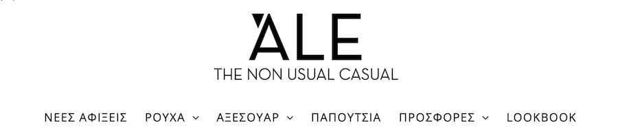 Στο ale.com.gr the non ususual casual θα βρείς ρούχα αξεσουάρ, παπούτσια, προσφορές   YouBeHero