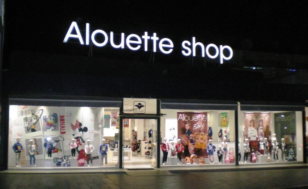 'Ενα απο τα πολλά Καταστήματα Alouette.Στην Βιτρίνα απεικονείζονται διάφορα είδη Παιδικής Ένδυσης. | YouBeHero
