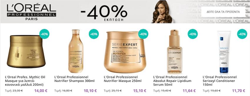 Στο ariane.gr θα βρεις προσφορές σε προιόντα loreal paris μέχρι -40%. l'oreal mysthic oil masque για λεπτα κανονικά μαλλιά, nutrifier shampoo, nutrifier masque, absolute repair lipidium, serioxyl conditioner  | YouBeHero
