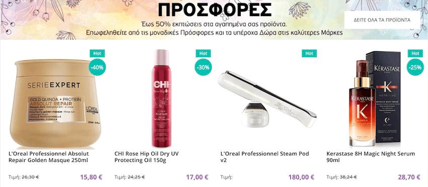 Στο ariane.gr θα βρεις προσφορές έως -50% σε μάσκες μαλλιών και προσώπου serie expert, protecting oil, steam pod l'oreal, kerastase κρέμα νύχτας | YouBeHero
