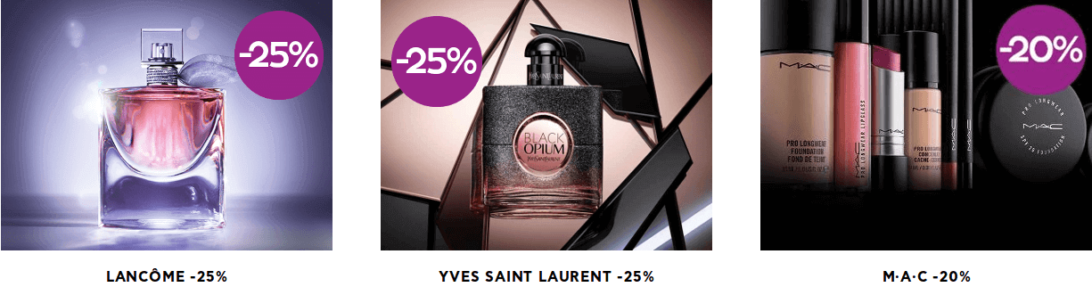 Brands όπως Lancome, Yves Saint Laurent black opium, MAC σε τιμές -25% sto attica beauty | YouBeHero