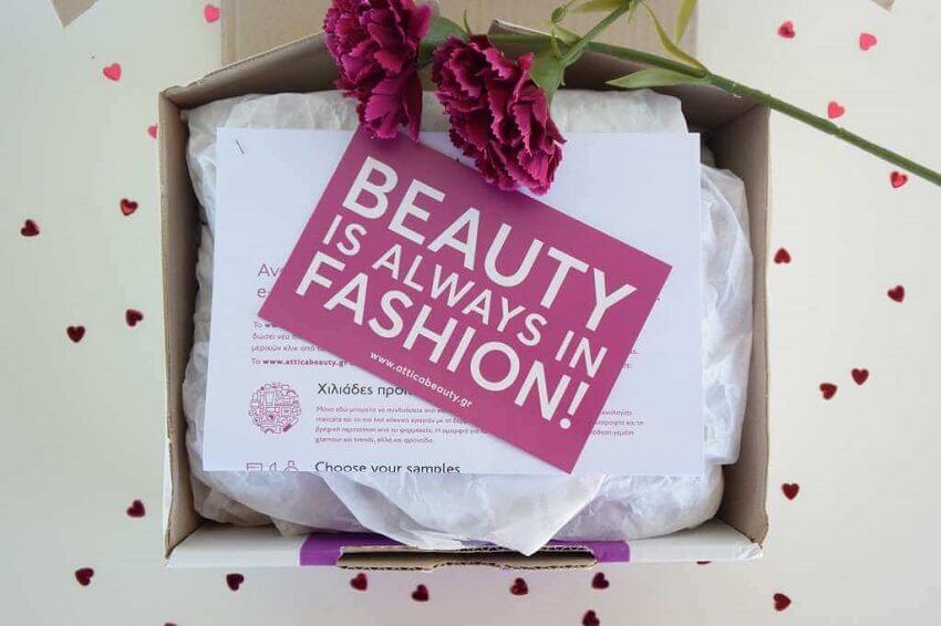 Επώνυμα προϊόντα όπως Estee Lauder, Tom Ford και Carolina Herrera από το beauty bazaar σε ακόμα πιο χαμηλές τιμές! | YouBeHero