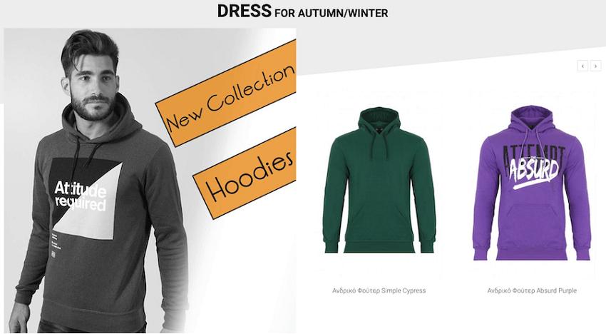 Στο be-casual.gr θα βρεις προσφορές σε ανδρικά φούτερ με κουκούλα, hoodies  για το φθινόπωρο ή χειμώνα | YouBeHero