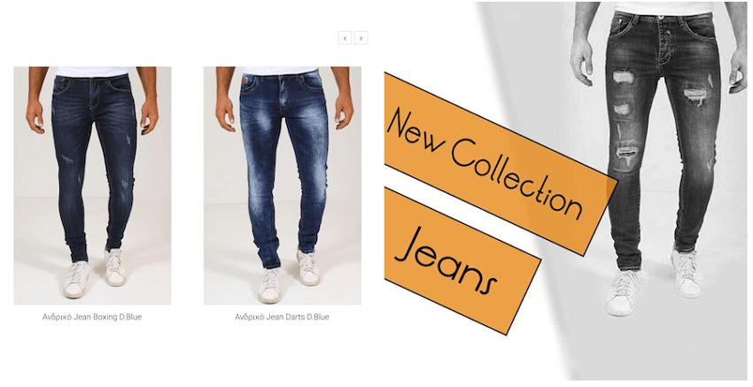 Στο be-casual.gr θα βρεις προσφορές σε ανδρικά jeans, cargo jeans καινούρια συλλογή | YouBeHero