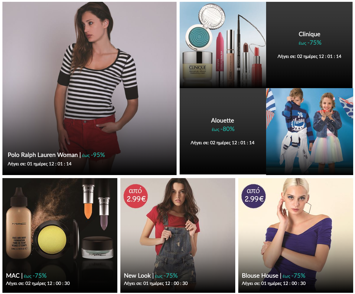 Η ιστοσελίδα του BrandsGalaxy.gr μας παρουσιάζει γυναικία ρόυχα, καλλυντικά , Γυαλιά Ηλίου, και Κοσμήματα. | YouBeHero