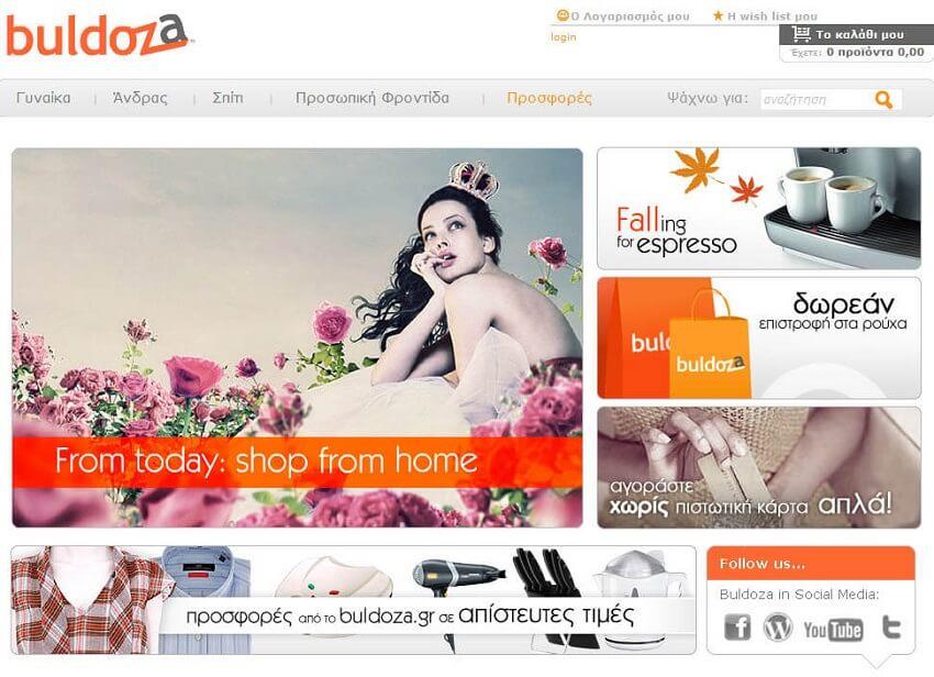 Η ιστοσελίδα της Buldoza.gr μας παρουσιάζει Ρούχα, Μικροσυσκευές, Είδη Κουζίνας και άλλα προϊόντα. | YouBeHero