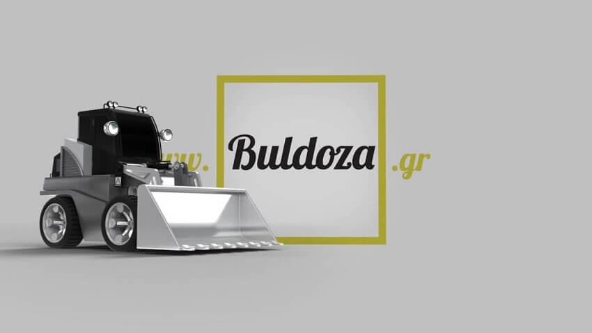 Τρισδιάστατη απεικόνηση μιάς Μπουλντόζας συνοδεύει το domain του Buldoza.gr! | YouBeHero