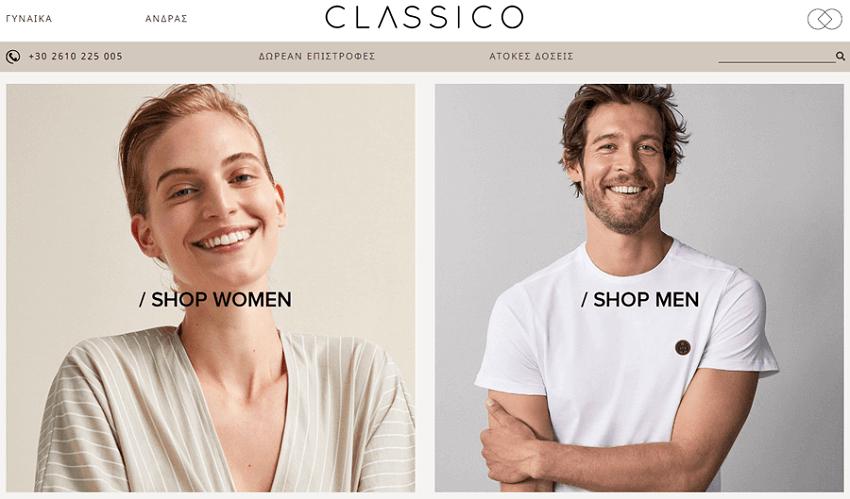 Στο classico.gr θα βρεις προσφορές σε ανδρικά και γυναικεία ρούχα, παπούτσια, αξεσουάρ | YouBeHero