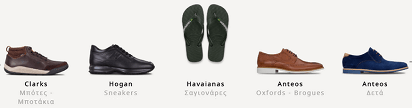 Στο classico.gr θα βρεις προσφορές σε ανδρικά παπούτσια clarks, hogan, havainas, anteos  | YouBeHero