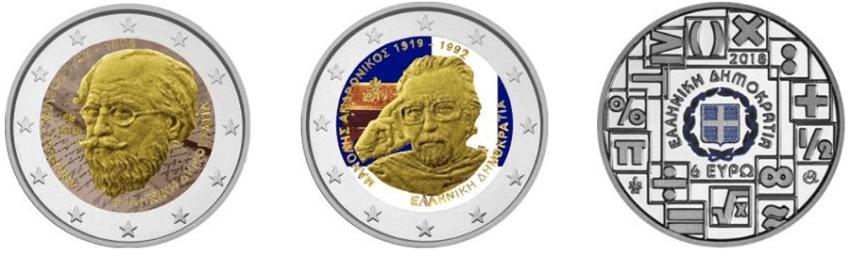Στο coinsclub.gr θα βρεις ελληνικά και ξένα νομίσματα για συλλογή, 2 ευρώ, ελληνική δημοκρατία 6 ευρώ | YouBeHero