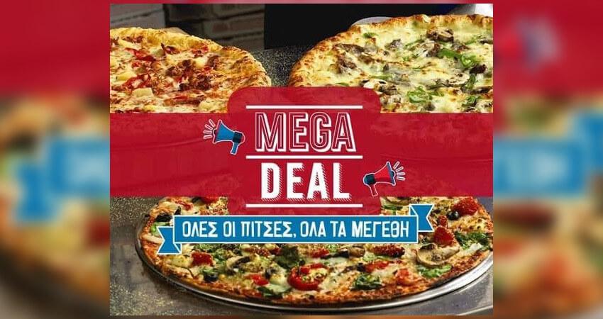 Η Dominos.gr κάνει mega deals σε όλες τις πίτσες και σε όλα τα μεγέθη | YouBeHero