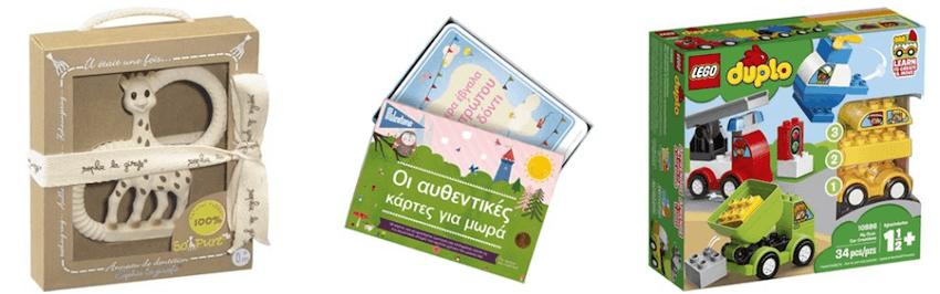 Στο dpam.gr θα βρεις παιχνίδια lego, βιβλία και διάφορα δώρα για παιδιά | YouBeHero