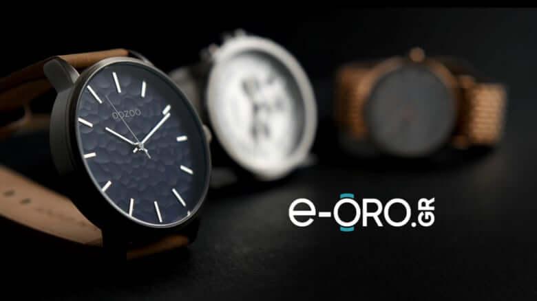 Μεγάλη ποικιλία απο Επώνυμα Ρολόγια και Κοσμήματα σε περιμένουν να τα ανακαλύψεις στο E-Oro.gr | YouBeHero