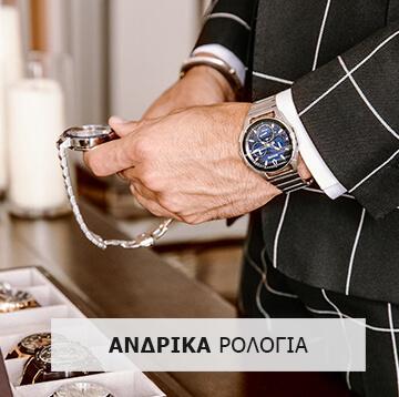 Στο e-oro θα βρείς ανδρικά ρολόγια στις καλύτερες τιμές της αγοράς! | YouBeHero