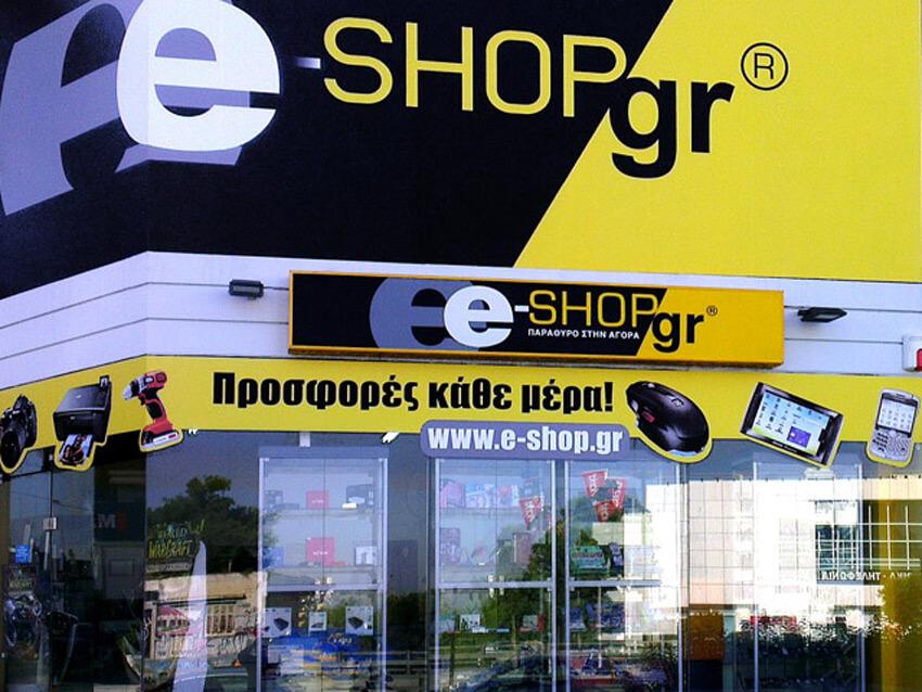 Καθημερινές Προσφορές απο το eshop.gr σε υπολογιστές, λάπτοπ, κινητά, βιντεοπαιχνίδια, και όχι μόνο! | YouBeHero
