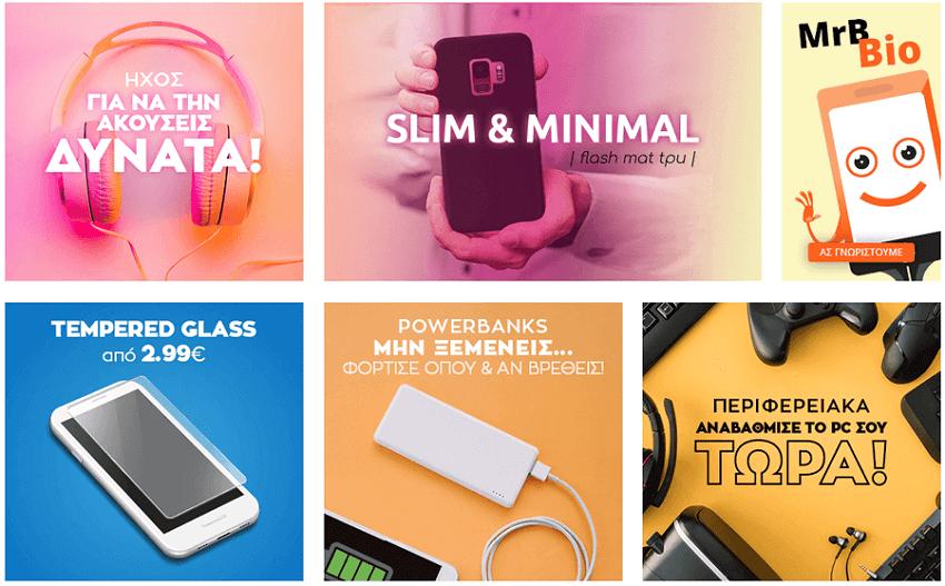 Στο ebnb.gr θα βρεις ποικιλία σε ακουστικά, slim and minimal θήκες, tempered glass τζαμάκια, powerbanks και περιφερειακά για το pc   YouBeHero