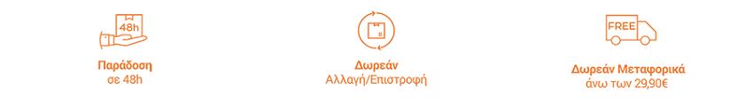 Στο ebnb.gr έχεις παράδοση σε 24ώρες, δωρεάν αλλαγή ή επιστροφή προϊόντων, δωρεάν μεταφορικά άνω των 29,90 ευρώ   YouBeHero