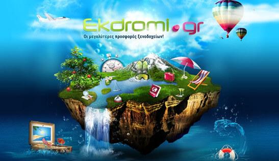 Οι μεγαλύτερες προσφορές ξενοδοχείων και πακέτων διακοπών απο το ekdromi | YouBeHero