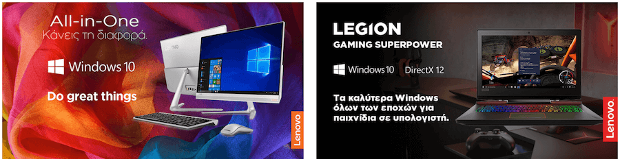 Στο elenovo.gr θα βρεις all-in-one pc με windows 10, laptop legion με gaming superpowers kai directx 12