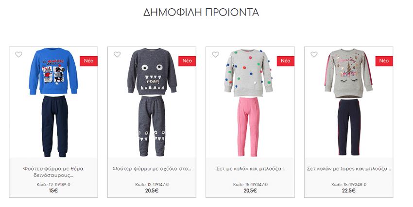 energiers.gr τεράστια ποικιλία σε ρούχα με αναρίθμητες επιλογές για κάθε περίσταση που ικανοποιούν και τα πιο απαιτητικά γούστα | YouBeHero