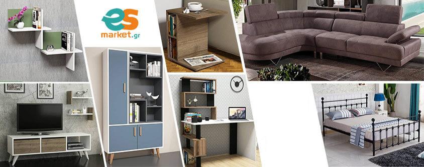 Στο esmarket.gr θα βρείς είδη για το σπίτι, τον κήπο, το αυτοκινήτου, εποχιακά είδη, εργαλεία, ηλεκτρονικές συσκευές, έπιπλα   YouBeHero