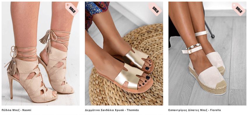 Στο Forebelle.com θα βρεις προσφορές σε παπούτσια, πέδιλα, σανδάλια δερμάτινα, εσπαντρίγιες δίπατες  | YouBeHero