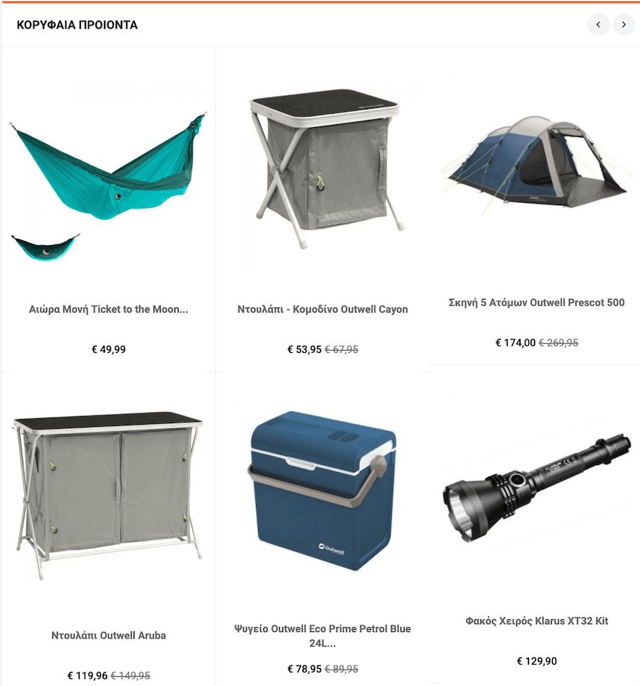 Στο gadgetnow.gr θα βρείς προσφορές αιώρα, ντουλάπι κομοδίνο, σκηνή πέντε ατόμων, ντουλάπι, ψυγείο, φακός | YouBeHero