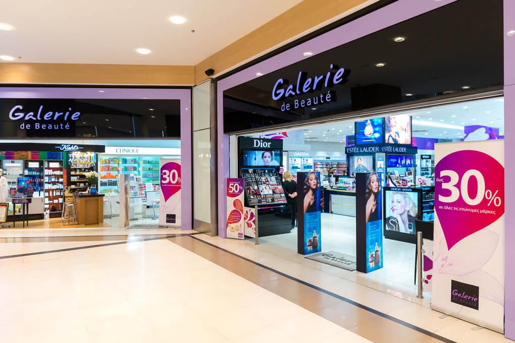 Μεγάλες προσφορές σε επώνυμες μάρκες καλλυντικών που φτάνουν το 50% απο την galeriedebeaute | YouBeHero