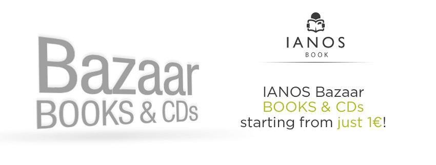 Ο ιανός κάνει και bazaar σε βιβλία και CD με τιμές που ξεκινάνε απο το 1 Ευρώ! | YouBeHero