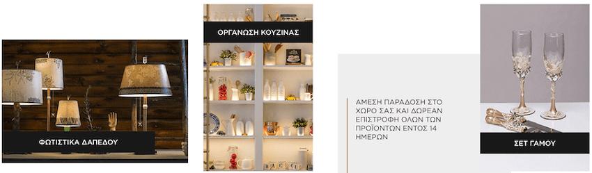 Στο irishomegallery.gr θα βρείς προσφορές φωτιστικά δαπέδου, οργνάνωση κουζίνας, σετ γάμου   YouBeHero