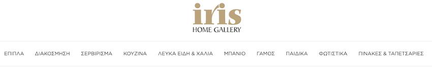 Στο irishomegallery.gr θα βρείς προσφορές σε έπιπλα, διακόσμηση, σερβίρισμα, κουζίνα, λευκά είδη, χαλιά, μπάνιο, γάμος, παιδικά, φωτιστικά, πίνακες και ταπετσαρίες   YouBeHero