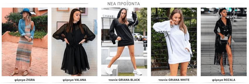 Στο ivet.eu θα βρεις προσφορές σε φόρεμα zigra, φόρεμα valana, τουνίκ giana black and white, φόρεμα rozala | YouBeHero